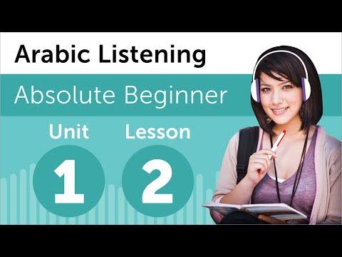 Learn Arabic - Arabic Listening Practice - At a Restaurant