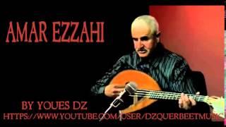 AMAR EZZAHI - YA 3eCha9 EZZin يا عشاق الزين