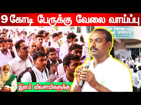MILK ATM IN DHARMAPURI | ANY TIME MILK | TAMIL | MAHASMEDIA from YouTube · Duration:  1 minutes 31 seconds