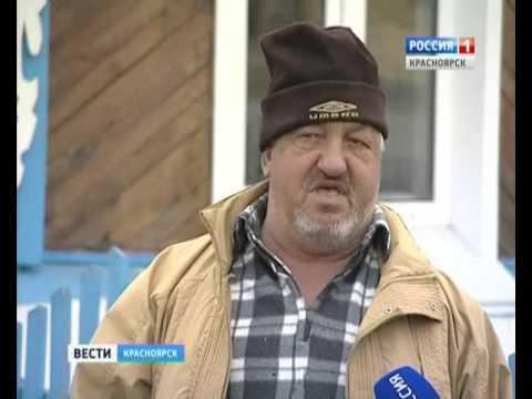 В Козульке местный житель поджёг дом с многодетной семьёй