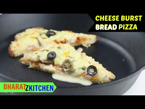 Fast and Easy Cheese Burst Bread Pizza