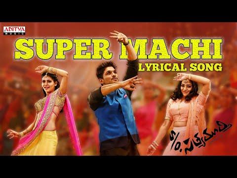 Super Machi Video Song With Lyrics - S/o Satyamurthy Songs - Allu Arjun, Samantha, DSP