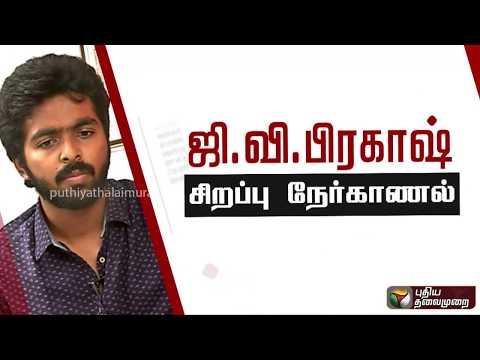 Exclusive Interview With Actor G.V. Prakash Kumar On Cauvery Issue | 10/04/2018 #GVPrakash #Cauvery
