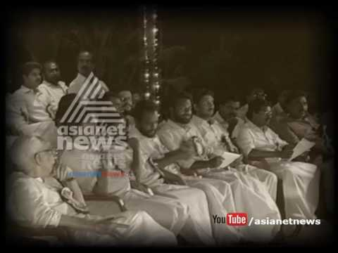 AK Antony and K. Karunakaran |ചരിത്രം വിചിത്രം |Charitram Vichitram