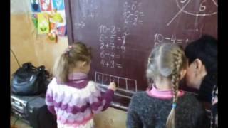 Математика 1 клас