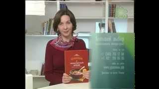 Книга «Постные блюда монастырской кухни. История. Традиции. Рецепты»