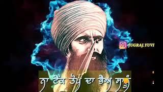 Sikh kom dre gadara to