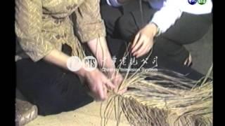 【歷史上的今天】1984.05.08_大甲草蓆230年歷史
