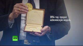 Российский бизнесмен вернул американскому нобелевскому лауреату его медаль