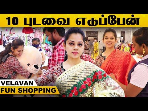 ஐயோ.., இவள என்னால Control பண்ண முடியல - கணவருடன் Anitha Sampath Fun Shopping..! | Velavan Stores