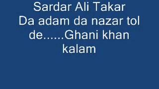Sardar Ali Takar---Da adam da nazar tol de.......Ghani khan kalam