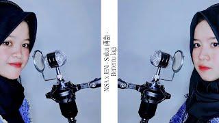 再会 (Saikai)- LiSAxUru || Cover By NiSAxJeni