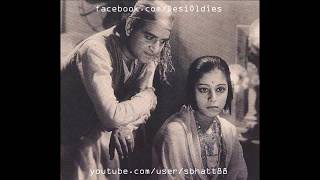 Saathi 1938 [Bengali]: Jhumar jhumar nupur baaje (K. L. Saigal)