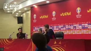 Смотреть видео Болельщик сборной России прорвался на пресс-конференцию после матча с Аргентиной онлайн