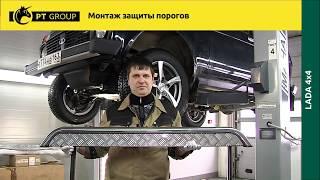 видео Бампер РИФ передний ВАЗ Нива 2121 с защитной дугой