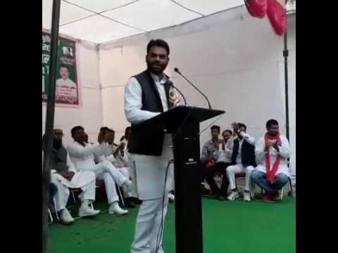 Janab #Sajid_Hashmat sahab  Leader #AIMIM UTTAR PRADESH addressing a Jalsa at Hamirpur Bundelkhand