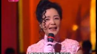 Xi Feng with Teresa Teng and Paula Tsui   YouTube