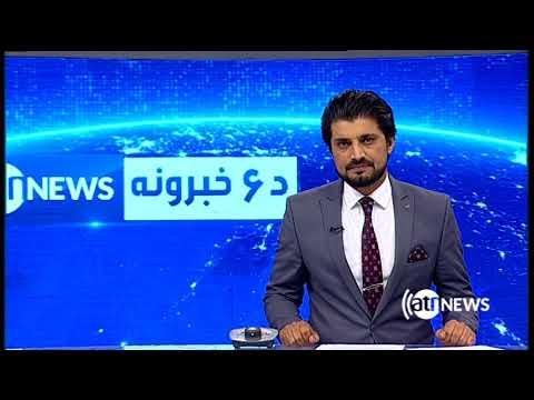 فریده بانو تظاهرات مردم کابل و دیګر ولایت ها در وزیر اکبر خان - IranTube Iranian Persian Videos