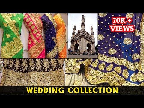 Near Charminar - Banarasi Sarees, Wedding Sarees- (Patel Market)- Hyderabad