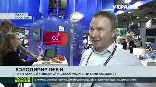 Автобуси за графіком та відсутність тисняви на дорогах: коли в Україні з'являться розумні міста