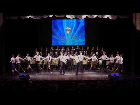Ансамбль ВКС Севастополь 28 05 2019