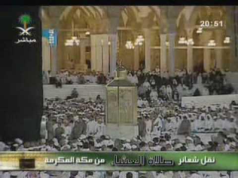 Sheikh Al Juhany leading his first salat in Makkah as permanent Imam of Makkah.