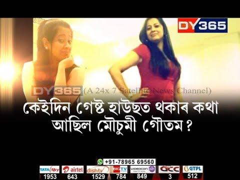 গুৰুগ্ৰামত অসমৰ এয়াৰ হোষ্টেছৰ মৃত্যু    Assam air hostess commits suicide at Gurugram guest house