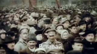RYTP | Великая Октябрьская Революция | История в пупах. Часть 1