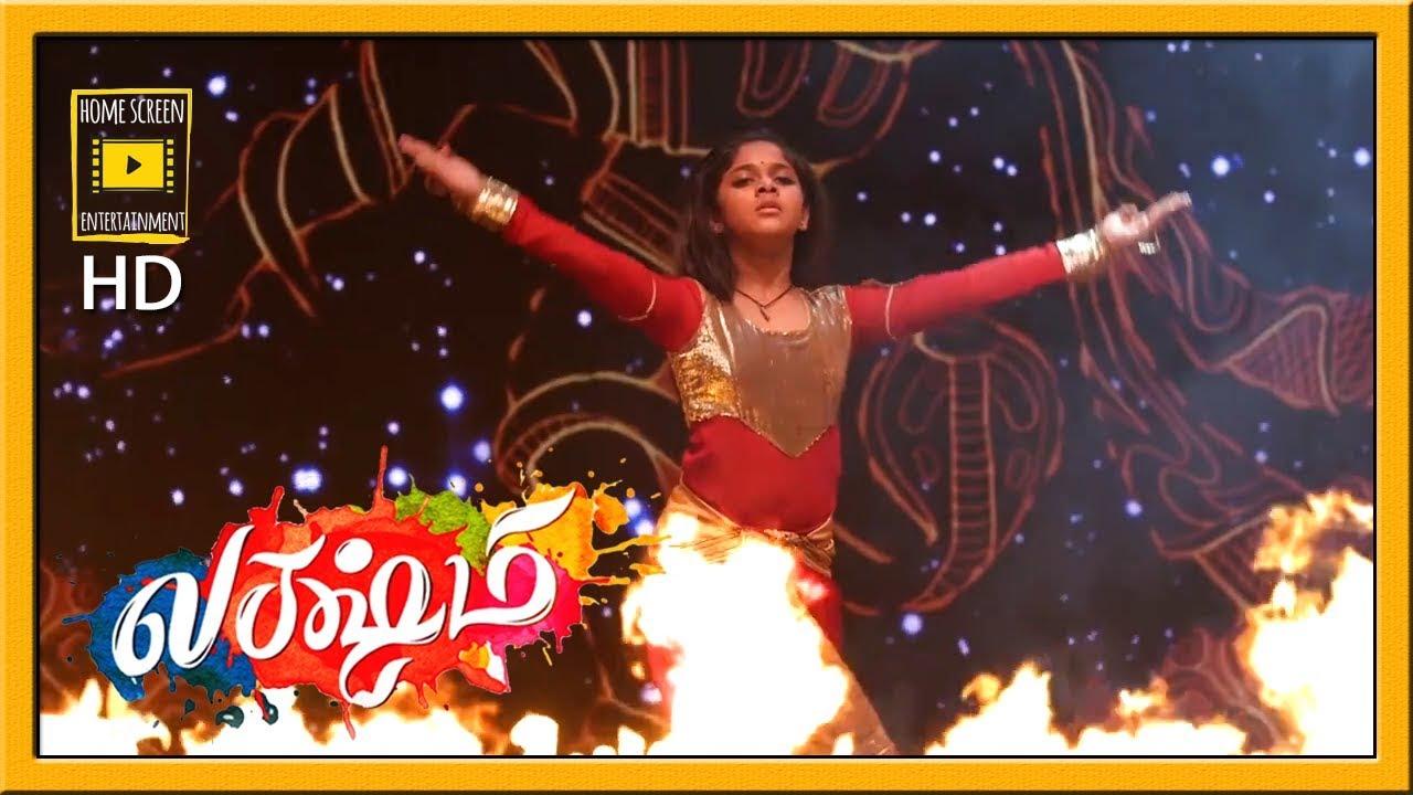 Download Lakshmi Climax Scene | Lakshmi Movie Scenes | The grand dance finale
