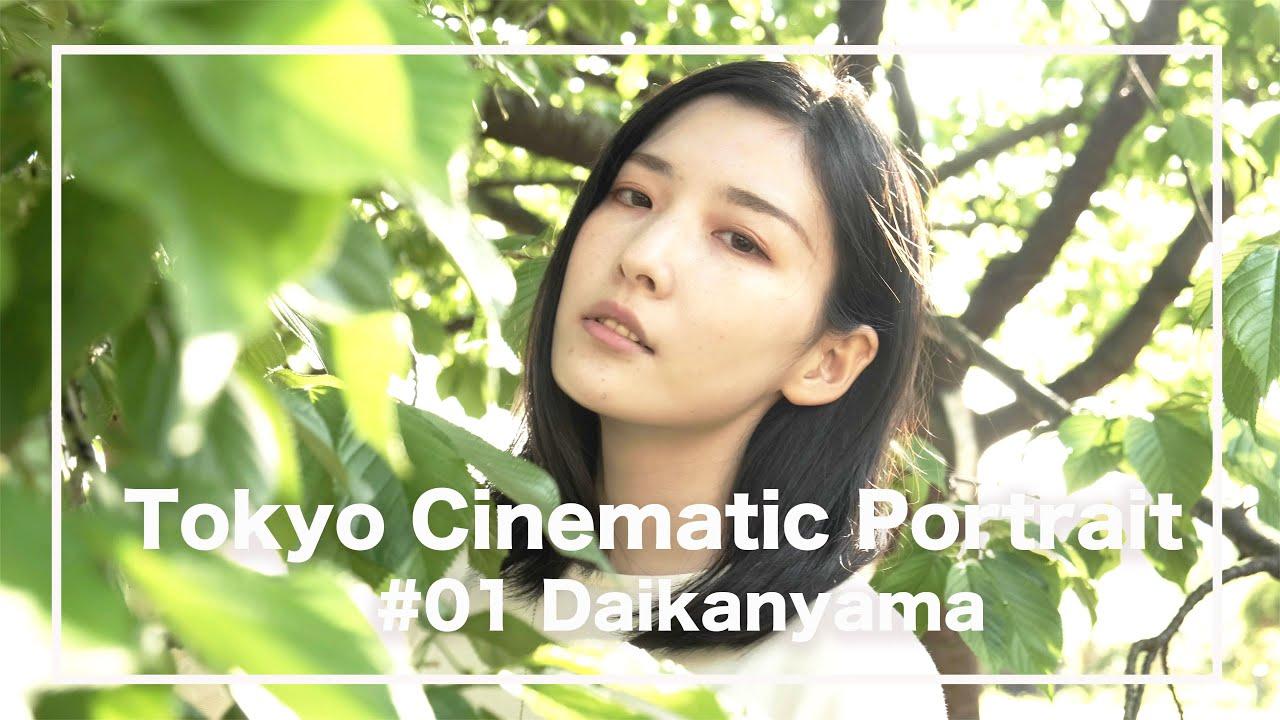 【Cinematic Portrait#1】Shot FujiFilm X-S10
