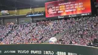 北海道日本ハムファイターズ 札幌ドーム限定チャンステーマ(原曲:ジン...