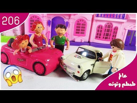 Baby doll toys car toys baby doli play  😱