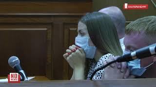 Депутата, обвинённого в убийстве бизнесмена, освободили от наказания