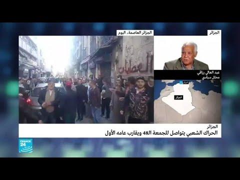 عبد العالي رزاقي: نفس الأسلوب الذي اتخذه بوتفليقة يتخذه الآن عبد المجيد تبون  - نشر قبل 3 ساعة