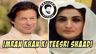 IMRAN KHAN KI TEESRI SHAADI | AWESAMO SPEAKS