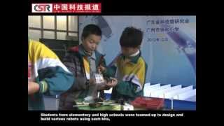 Robot Creation Outreach Programme - Guangdong Science Center