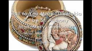 Hail to You Mary -Theotokia Pa - St. Anthony Monastery, California-Bekhit Fahim