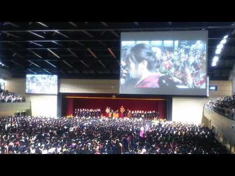 2019年早稲田大学卒業式校歌