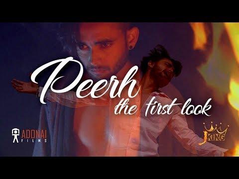 PEERH  | FIRST LOOK | J KING | ADONAI FILMS
