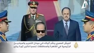السيسي يحتفل بذكرى ثورة يناير كعيد للشرطة