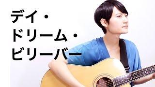 映画「ひるね姫 ~知らないワタシの物語~」主題歌であり 忌野清志郎率...