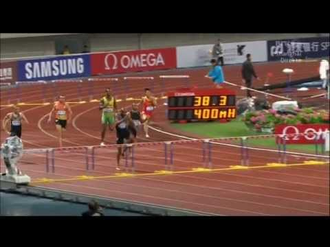 Angelo Taylor Wins The 400m Hurdles In Shanghai