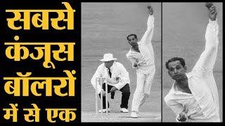 इंडिया का वो बॉलर जिसने बिना रन दिए लगातार 131 गेंदें फेंकी | Bapu Nadkarni | Indian Cricket