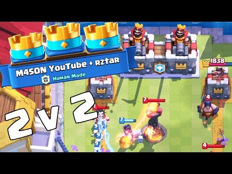 WE NEED 2v2 LADDER PLEASE SUPERCELL! • Clash Royale • Carry & Support Build