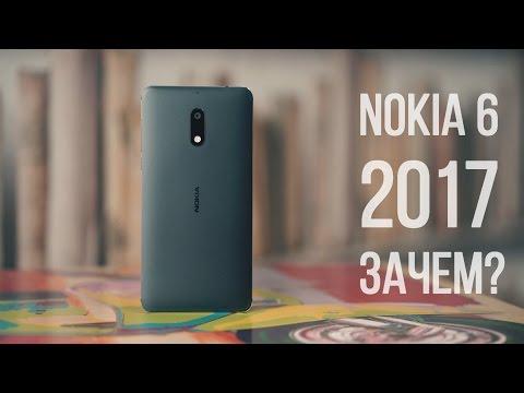 Nokia 6: возвращение легенды или обычный китайфон?