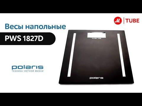 Напольные весы Polaris PWS 1523DG