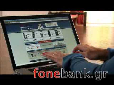 Fonebank.gr