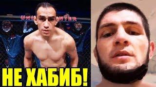 ПЛОХИЕ НОВОСТИ ДЛЯ ТОНИ ФЕРГЮСОНА! НЕ ПОЛУЧИТ ТИТУЛЬНЫЙ ШАНС С ХАБИБОМ! ХАБИБ О ПОДГОТОВКЕ К UFC 242