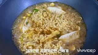 Ramen food show mukbang ) 혼밥 육…