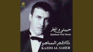 Habibati Wal Matar